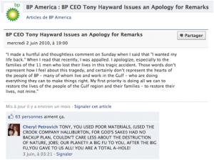 Excuse de Tony Hayward sur BP